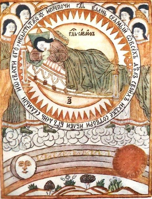 A hetedik napon, a megszentelt szombaton megpihenő Teremtő egy 1696-ban kiadott, orosz nyelvű Biblia illusztrációján • Forrás: humanisbbible.substack.com