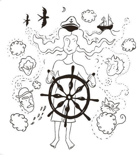 Lelkek és lékek a mindentudás hajóján